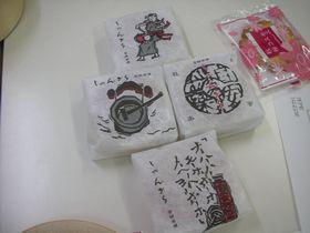 miyoshi1