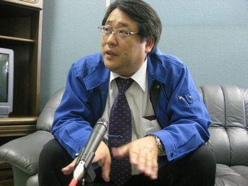 shiouji