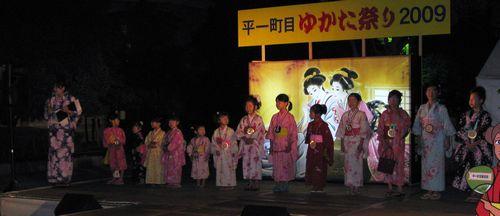 yukata2009