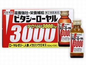 bitashi3000