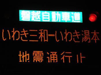 DSC_0263_350.jpg