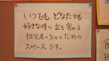 IMG_0901_350.jpg