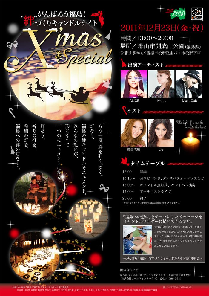 design_flyer.jpg
