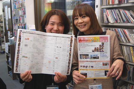 ベティ田子番組表.jpg
