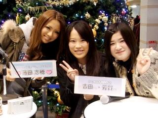 記念写真.JPG