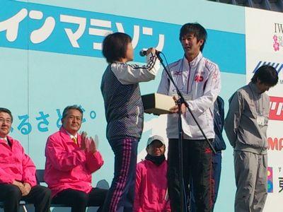 13:13マラソン男子総合表彰式.jpg