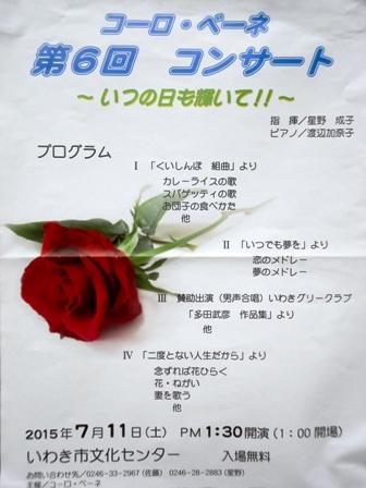 DSC00792.JPG