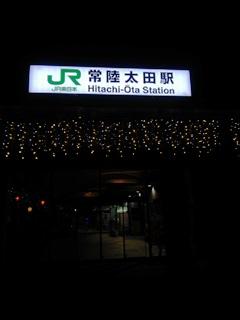 141231 hitachi-ota-02