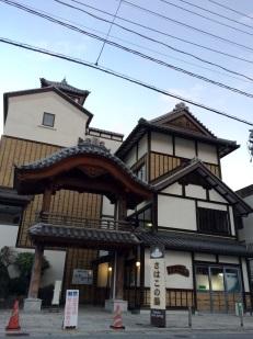 2015sahako