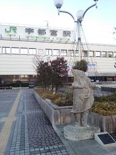 150112 utsunomiya