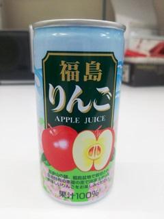 150521 apple-01
