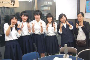 磐城桜が丘高等学校制服画像