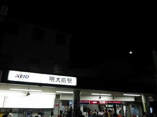 150601 meidaimae-01