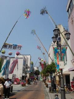 150806 taira tanabata2015-02