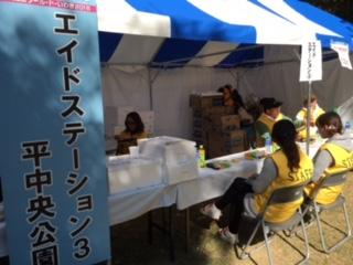 ツールドいわき2015.JPG