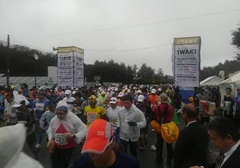 9:00 陸上競技場 フルマラソンスタート